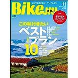 BikeJIN/培倶人(バイクジン) 2020年11月号 Vol.213(この秋行きたいベストルート10)[雑誌]