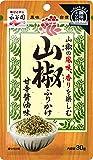 永谷園 山椒ふりかけ 30g×10袋