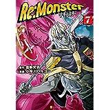 Re:Monster7 (アルファポリスCOMICS)