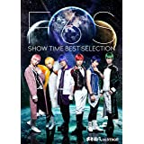 【Amazon.co.jp限定】舞台 おそ松さん on STAGE ~F6'S SHOW TIME BEST SELECTION~*Blu-ray Disc(特典:ジャケットビジュアルA4クリアファイル)