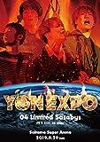YON EXPO【DVD2枚組】
