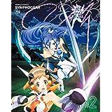 戦姫絶唱シンフォギア 2 (初回限定版) [Blu-ray]