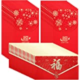 20 Pieces Red Envelopes Chinese New Year 2021 Spring Festival Pocket Red Envelopes Hongbao, Lucky Money Envelopes Red Packet