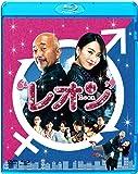 レオン ブルーレイ&DVDセット (通常版) [Blu-ray]