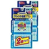 糸ようじ 小林製薬 やわらか歯間ブラシ 極細タイプ SSS-Sサイズ 80本 (40本×2個入り)