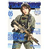 PEACE COMBAT (ピース コンバット) Vol.30