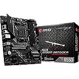MSI MAG B550M Bazooka Gaming Motherboard (AMD AM4, DDR4, PCIe 4.0, SATA 6Gb/s, M.2, USB 3.2 Gen 1, HDMI/DP, Micro-ATX)