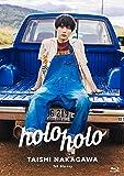 中川 大志 1stBlu-ray『holoholo』通常版