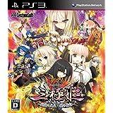 三極姫 ~戦煌の大火・暁の覇龍~ (通常版) - PS3