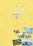 島旅 13 小豆島(瀬戸内の島々1) (地球の歩き方JAPAN)