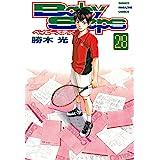 ベイビーステップ(28) (週刊少年マガジンコミックス)