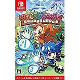 タイピングクエスト - Switch (【Amazon.co.jp限定】デジタル壁紙セット 配信)