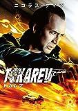 トカレフ [DVD]