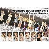 OTODAMA SEA STUDIO 2018 ~J=J Summer Special~ [DVD]