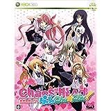 CHAOS;HEAD らぶChu☆Chu!(限定版) - Xbox360