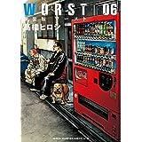 新装版WORST(6) (少年チャンピオン・コミックス・エクストラ)