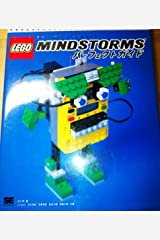 LEGO MINDSTORMSパーフェクトガイド―ロボット開発キットで遊ぼう 大型本