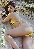 DVD>佐々木麻衣:もぎたてラ・フランス (<DVD>)