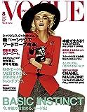 VOGUE JAPAN (ヴォーグ ジャパン)2012年8月号