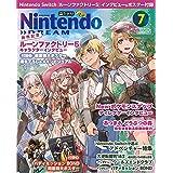 Nintendo DREAM(ニンテンドードリーム) 2021年 07月号 [雑誌]