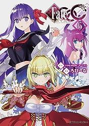 フェイト/エクストラ CCC (6) (角川コミックス・エース)