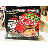 Samyang Hot Chicken Ramen, 140g (Pack of 5) (Packaging may vary)