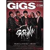 GiGS (ギグス) 2021年 4月号