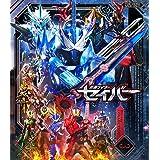 仮面ライダーセイバー Blu-ray COLLECTION 3