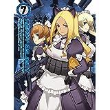 「ヘヴィーオブジェクト」Vol.7<初回生産限定版>【Blu-ray】