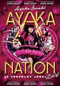 【メーカー特典あり】AYAKA-NATION 2016 in 横浜アリーナ LIVE DVD(メーカー特典:B3サイズポスター付)