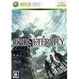 End of Eternity (エンド オブ エタニティ) - Xbox360