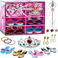 ToyVelt Princess Dress Up & Play Shoe and Jewelry Boutique (Includes 4 Pairs of Shoes + Multiple Fashion Accessories)