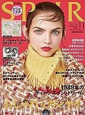 SPUR(シュプール) 2018年 11 月号 付録:サンリオ キャラクターズ スライダーケース [雑誌]