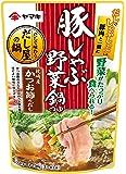 ヤマキ 豚しゃぶ野菜鍋つゆ 750g×2個