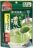 伊藤園 おーいお茶 濃い茶 抹茶入りさらさら緑茶 32g (チャック付き袋タイプ)