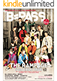 B-PASS (バックステージ・パス) 2019年11月号 [雑誌]