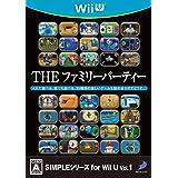 SIMPLEシリーズ for Wii U Vol.1 THE ファミリーパーティー