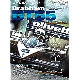 GP CAR STORY Vol. 37 (サンエイムック)