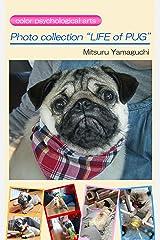 "Photo collection ""LIFE of PUG"": color psychological arts (English Edition) Kindle版"
