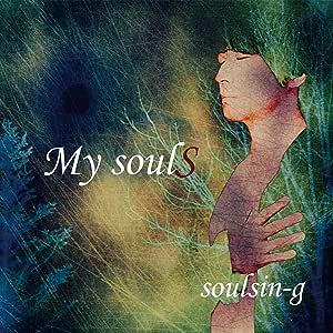My soulS