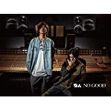 NO GOOD <初回限定盤B> [CD+Blu-ray Disc+Photo Book]