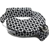 My Brest Friend Travel Pillow, Black and White Marina, 8x7x3 inches
