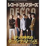 レコード・コレクターズ 2016年 11月号
