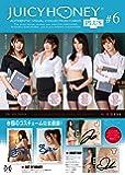ミント AVC ジューシーハニー PLUS #6 [BOX]