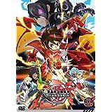 爆丸バトルプラネット DVD-BOX vol.1