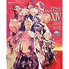 ファイナルファンタジーXIV: 新生エオルゼア オフィシャルコンプリートガイド (デジタル版SE-MOOK)