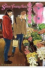 聖☆おにいさん(18) (モーニングコミックス) Kindle版