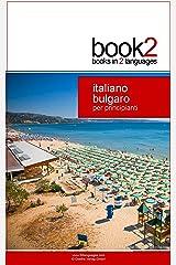 Book2 Italiano - Bulgaro Per Principianti: Un libro in 2 lingue (Italian Edition) Kindle版