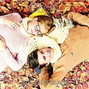ヒカリトカゲ(初回限定盤)(DVD付)