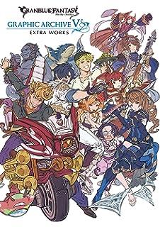 グランブルーファンタジー Illust Collection ファミ通コンテンツ企画編集部 本 通販 Amazon